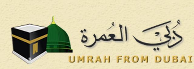 Umrah Banner: Dubai Umrah-Musafireen